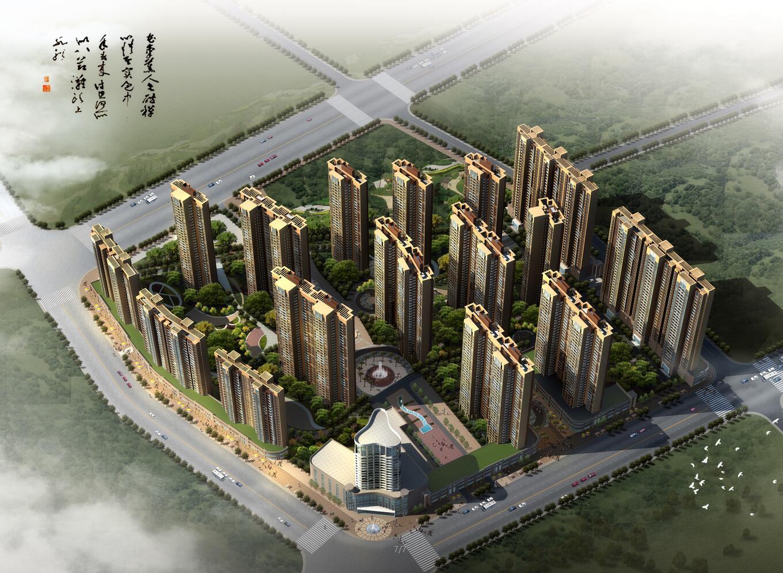 鴻發世紀城
